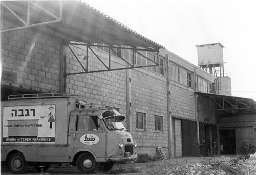 מפעל-רגבה-בשנות-החמישים
